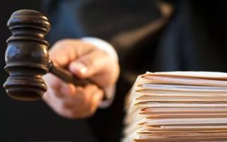 Апелляционная жалоба мужа на расторжение брака