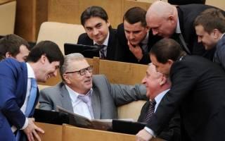 Размер пенсии депутатов госдумы рф в году