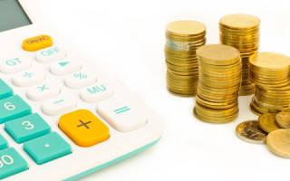 Можно ли оспорить двукратные пени по задолженности?