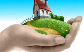 Как продать земельный участок, выделенный для малоимущих?