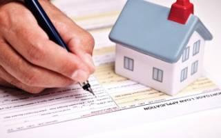 Какие предусмотрены права собственника ветхого жилья?