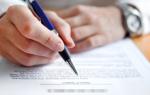 Подача искового заявления в отношении виновника ДТП