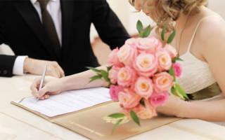 Заключение брака на территории Москвы с гражданкой Таджикистана