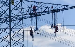 Плановые отключение электроэнергии за сколько дней уведомлять