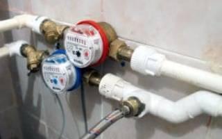 Установка счетчиков на воду до приватизации