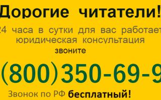 Комендантский час в Москве для несовершеннолетних