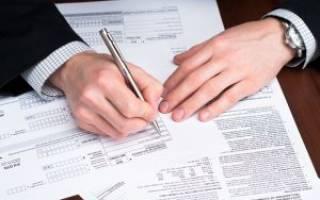 Статус плательщика при уплате госпошлины в суд