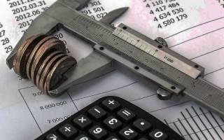 Жилищный кодекс рф сроки оплаты коммунальных платежей