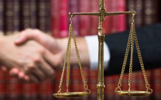 Требование компенсации судебных расходов со стороны Ответчика