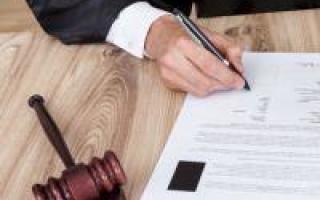 В какой срок вступает в силу судебное определение?
