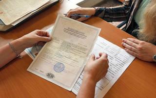 Где узнать о наличии копий документов на дом?