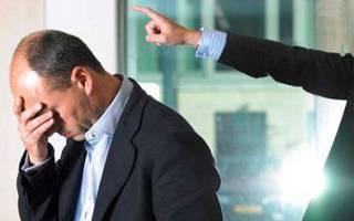 Правильно ли проведено увольнение директора – единственного участника?