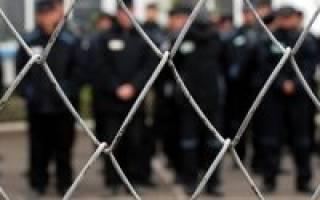 Как действовать, чтобы уменьшить срок наказания?