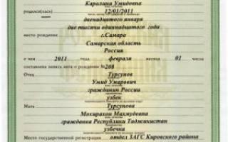 Как узаконить паспорт СССР, если потерял паспорт РФ?
