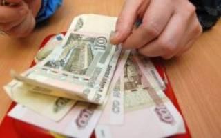 Льготы на тарифы электроэнергии для ветеранов труда в москве