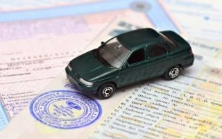 Как узнать есть ли действующая лицензия такси на авто