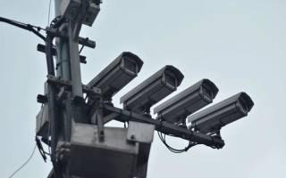 Равноправна ли установка стационарных камер контроля скорости?