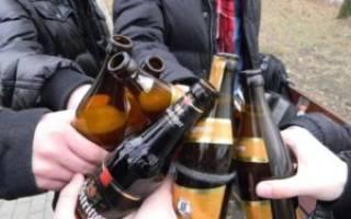 Распитие алкогольного напитка в общественном месте