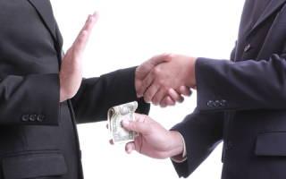 Антикоррупционная оговорка в договоре со ссылкой на сайт