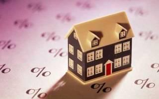 Банк не возвращает Закладную после закрытия ипотечного кредита