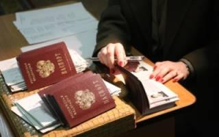 Как аннулировать согласие на временную регистрацию иностранного гражданина?