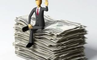 Имеют ли право работодатель переводить на нижеоплачиваемую должность?