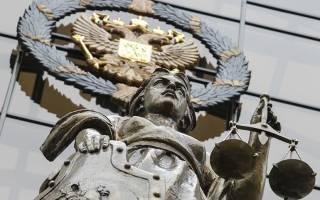 Какую жалобу надо написать в Верховный суд?