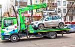 Имеют ли право удерживать мою машину на штраф стоянке?