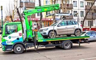 Сколько стоит забрать машину со штрафстоянки челябинск