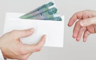 Как потребовать заработную плату, если трудоустройство было неофициальное?