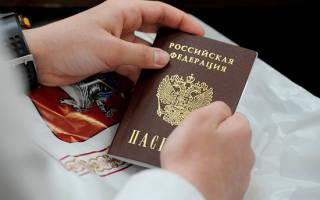 Как получит гражданство