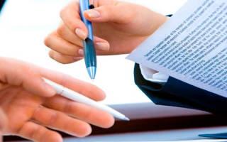 Какие налоги должен уплатить заказчик при договоре между физлицами?