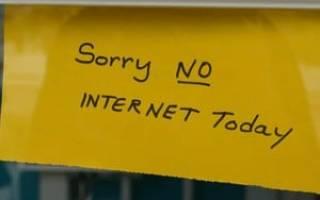 Как составить претензию для возврата оборудования интернет провайдеру?