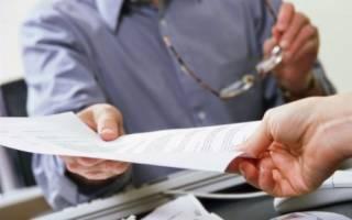 Надо ли перерегистрировать ИП в случае продления прописки?
