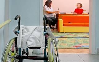 Льготы на ипотеку с ребенком инвалидом