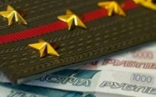 Выплаты военнослужащим при увольнении признанных негодным к военной службе