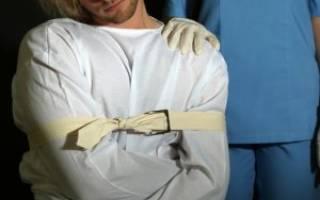 Можно ли отказаться от принудительного психиатрического лечения?