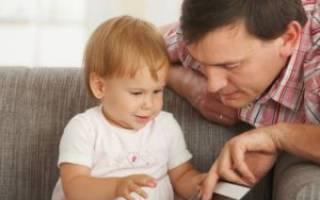 Отцовство установление отцовство