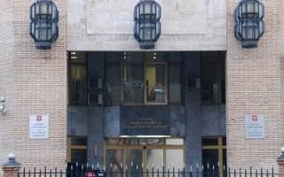 Законность формулировки в решении апелляционного Арбитражного суда