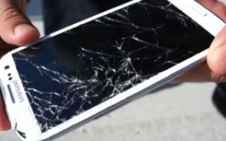Как я должен возместить ущерб, если разбил телефон?