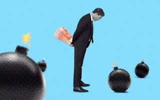 Списание долга физических лиц при банкротстве ИП