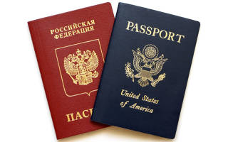 Является ли резидентом РФ гражданин Украины,получивший РВП?