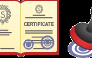 Нужна ли нострификация диплома для обучения в РФ?