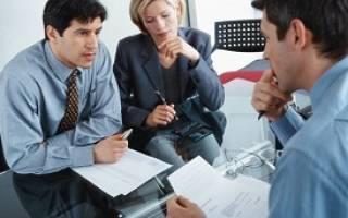 Как отличить официальное и неофициальное трудоустройство?