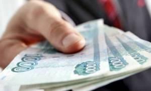 Как вернуть денежные средства за неоказанные услуги по договору?