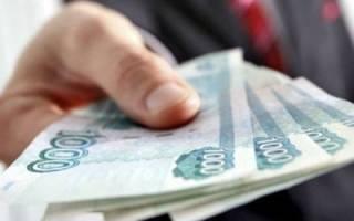 Как произвести возврат денег за неиспользованные процедуры?