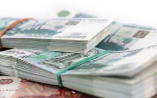 Как правильно принять решение по увеличению стоимости ар.платы?
