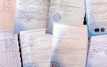 Как вернуть документы на квартиру?