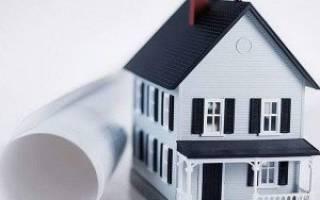 Как можно оспорить приватизацию квартиры?