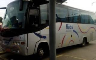 Возврат автобусных билетов условия через кассу